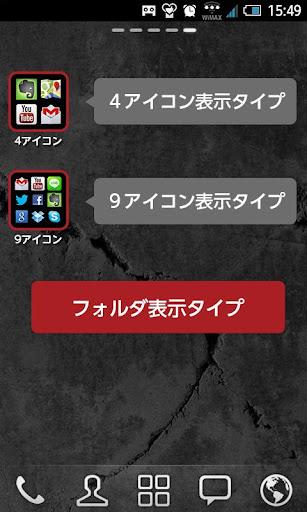 無料工具Appのsimpleフォルダ free|記事Game