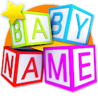 Baby Name - Simple! Ad-Free icon