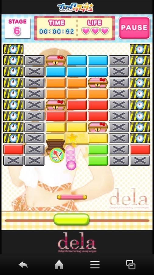 ブロッククラッシュ チームD(dela)- screenshot
