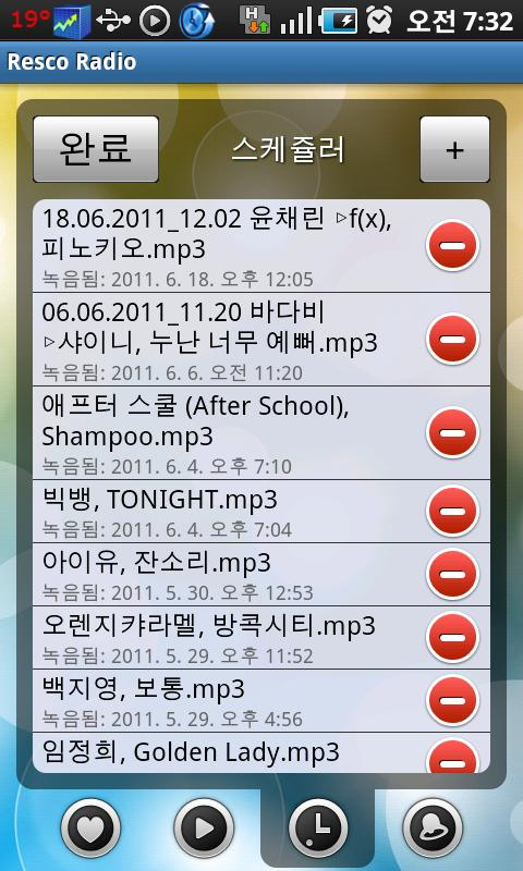 [한글] Resco Radio- screenshot