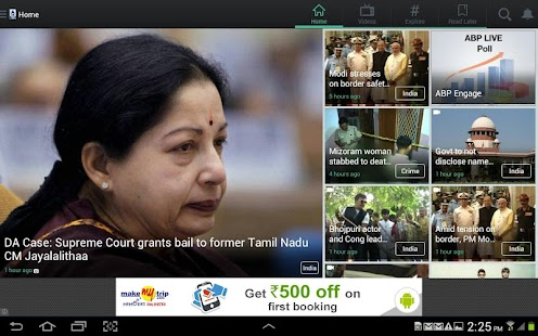 ABP LIVE News - screenshot thumbnail