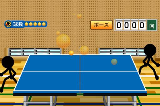 Smash Ping-Pong