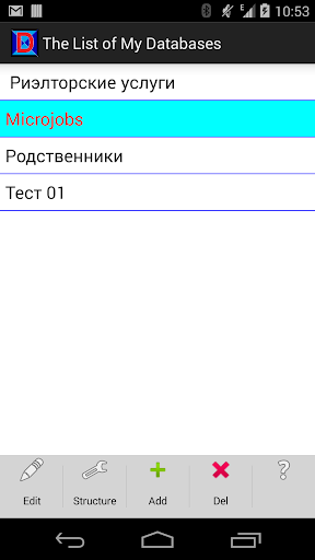 My Databases
