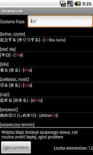 Japoński pomocnik- screenshot thumbnail