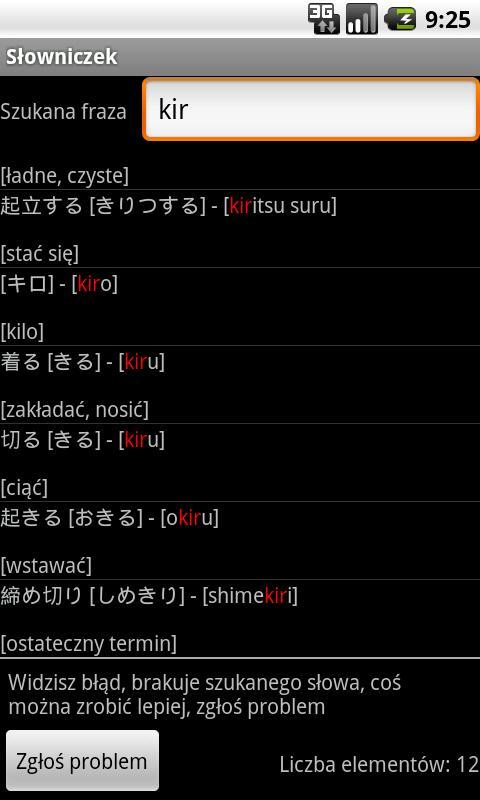 Japoński pomocnik- screenshot