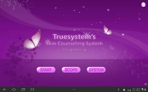smart TCS- screenshot thumbnail