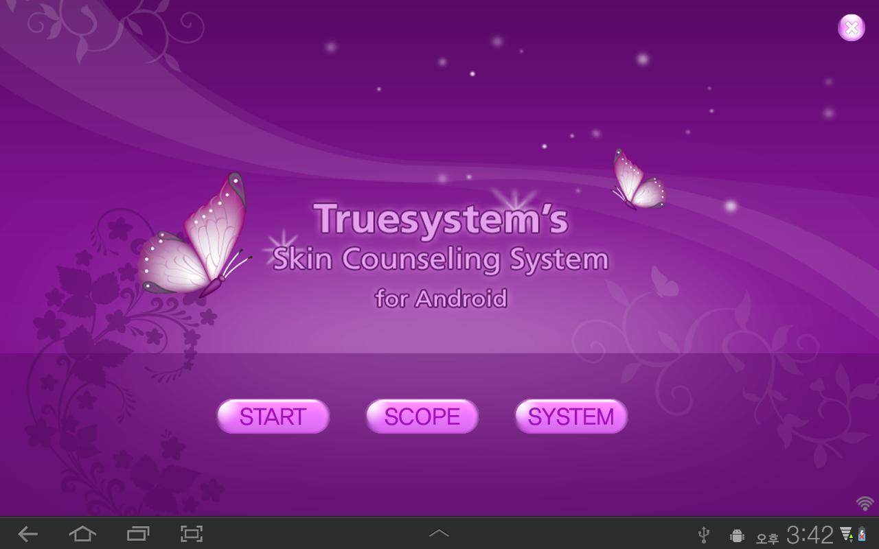 smart TCS- screenshot