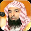 صلاح البدير - قرأن أدعية خطب icon
