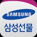 삼성선물 FuturesNet M icon