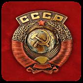 3D USSR Emblem Live Wallpaper