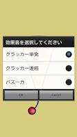 Screenshot of Party Cracker