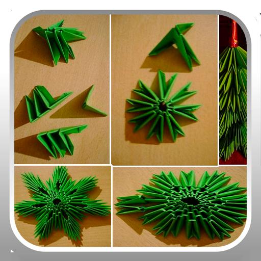 Spruce modular origami LOGO-APP點子