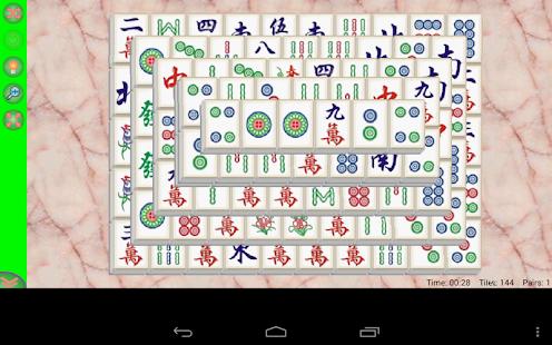 麻將連連看 棋類遊戲 App-愛順發玩APP