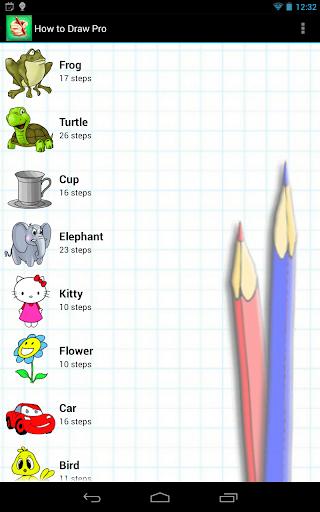 如何繪製 - 簡易繪圖課程 Pro