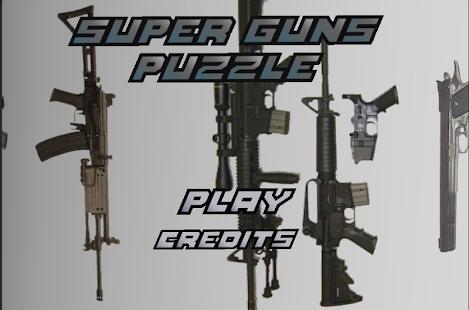 戰場 - 拼圖武器