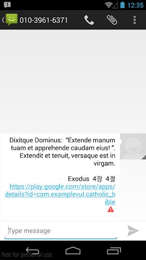 【免費教育App】가톨릭성경통독(VUL)-APP點子