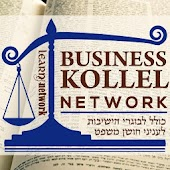 Business Kollel