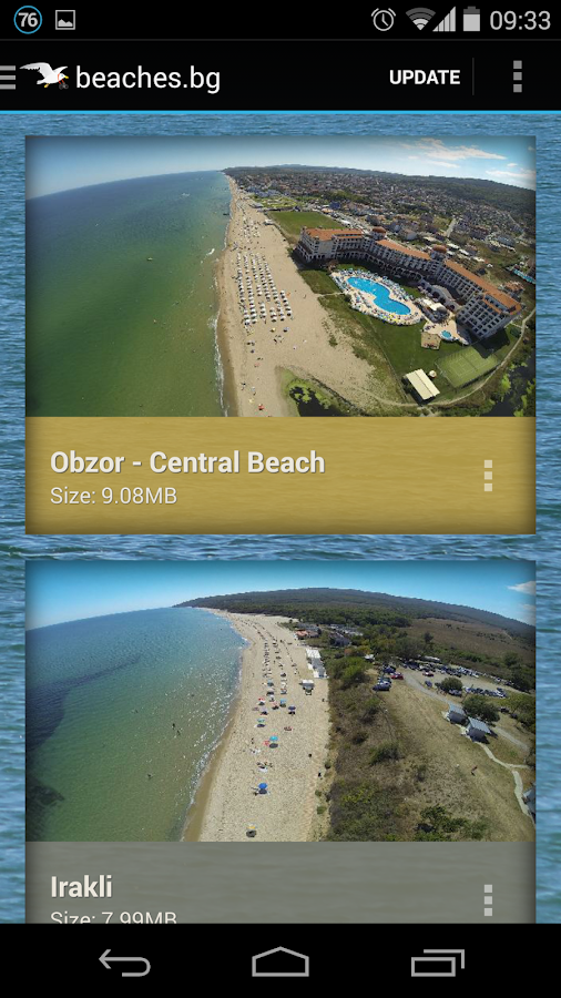 beaches.bg Bulgarian Beaches- screenshot