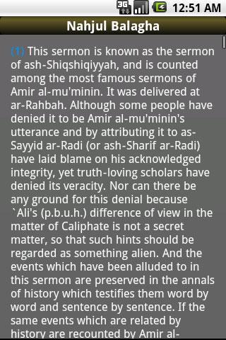 Nahjul Balagha- screenshot