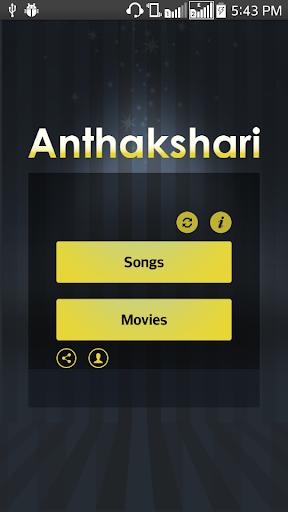 Anthakshari