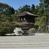 Japan:Ginkaku-ji Temple + Game