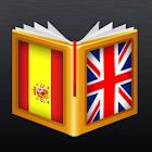Catalan<>English Dictionary icon