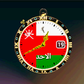 Oman Clock Widget