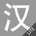 Chinese Dictionary lite icon