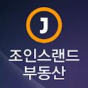 조인스랜드부동산 logo