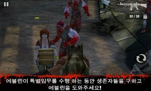 컨트랙트 킬러: 좀비- screenshot thumbnail