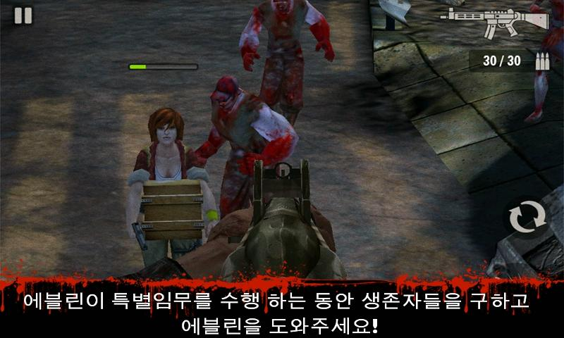 컨트랙트 킬러: 좀비 - screenshot