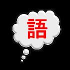 Pocket Sensei icon