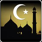 伊斯蘭鈴聲-音樂 icon