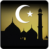 Islamic Ringtones - Music