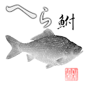 Zen Fishing icon