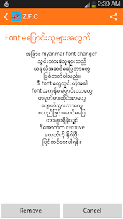 Download font changer for android apk