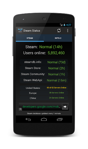 Steam Status - 状态