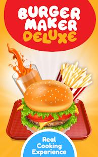 兒童漢堡製作- 烹飪遊戲