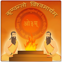 Arya Samaj Live Wallpaper icon