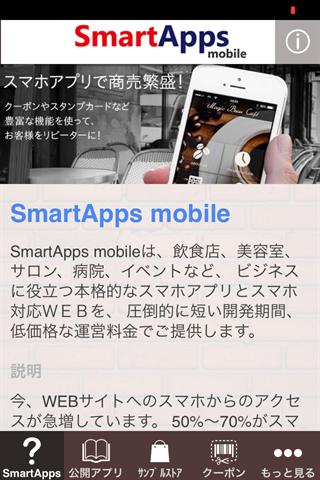 SmartApps mobile