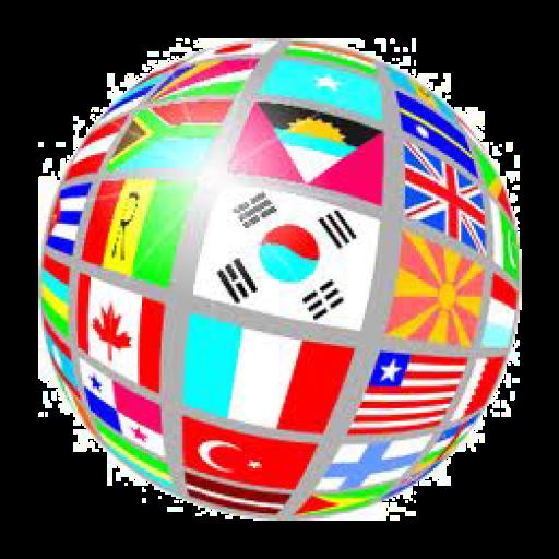 全语言翻译机 LOGO-APP點子