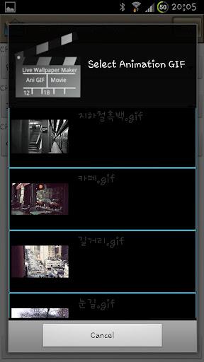 GIF ライブ壁紙メーカー