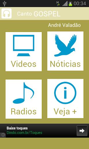 Andre Valadao - Canto Gospel