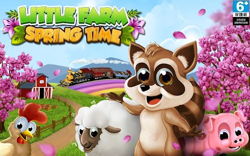 小小農場:春分時刻