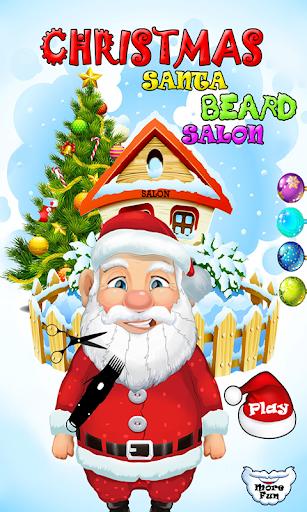 熊沙龍聖誕節遊戲