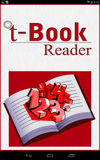 【免費書籍App】tBooks Primary Gujarati-APP點子