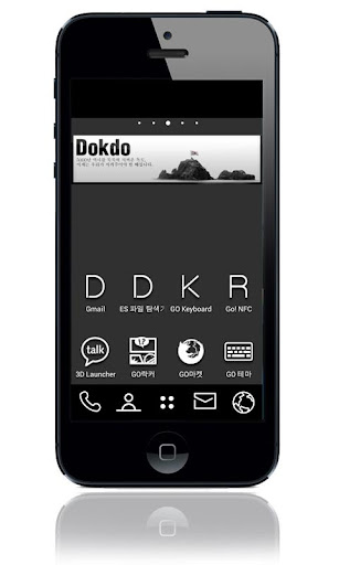 Dokdo widget Designed by Korea