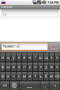 Russian Keyboard- screenshot thumbnail