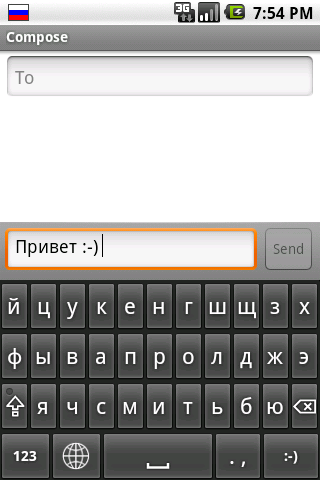 Russian Keyboard- screenshot