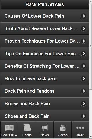 Back Pain Guide - screenshot